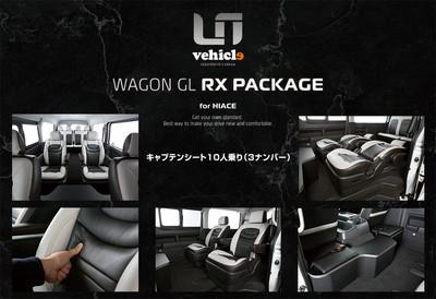 ワゴンGL RXパッケージ